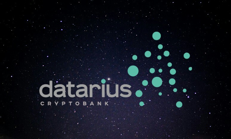 ICO: Datarius – the Initial Coin Offering