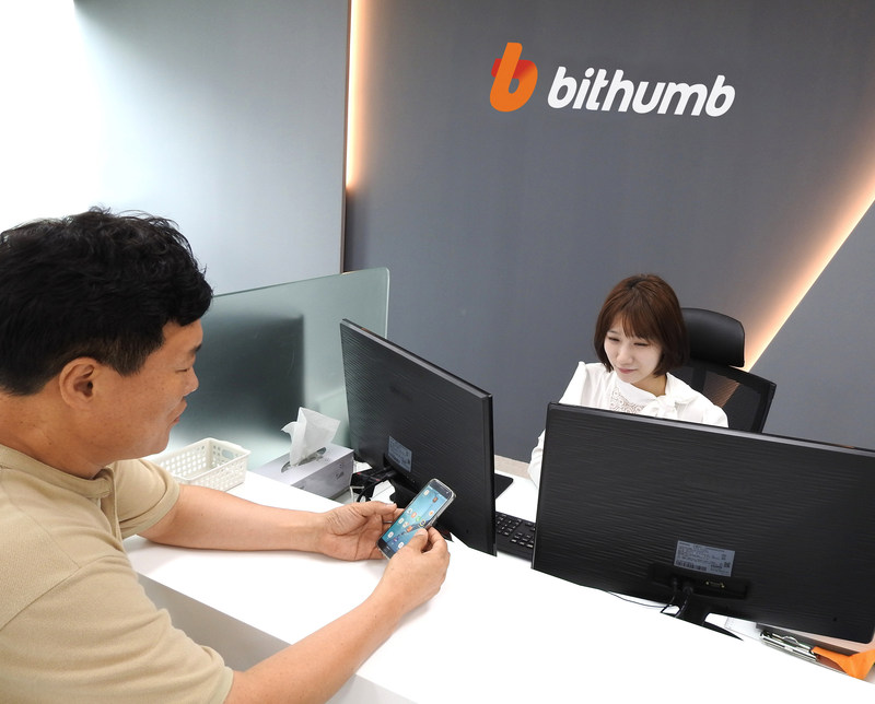 Bithumb Announces Plans To Issue Its Own Tokens