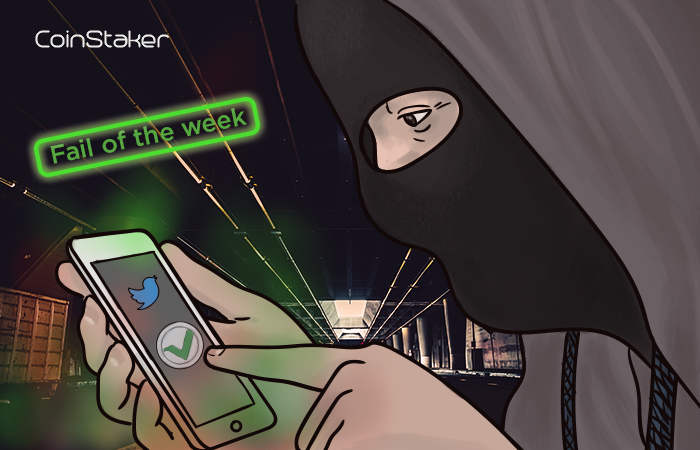 Vertcoin Twitter account hacked. Fail of the week #1