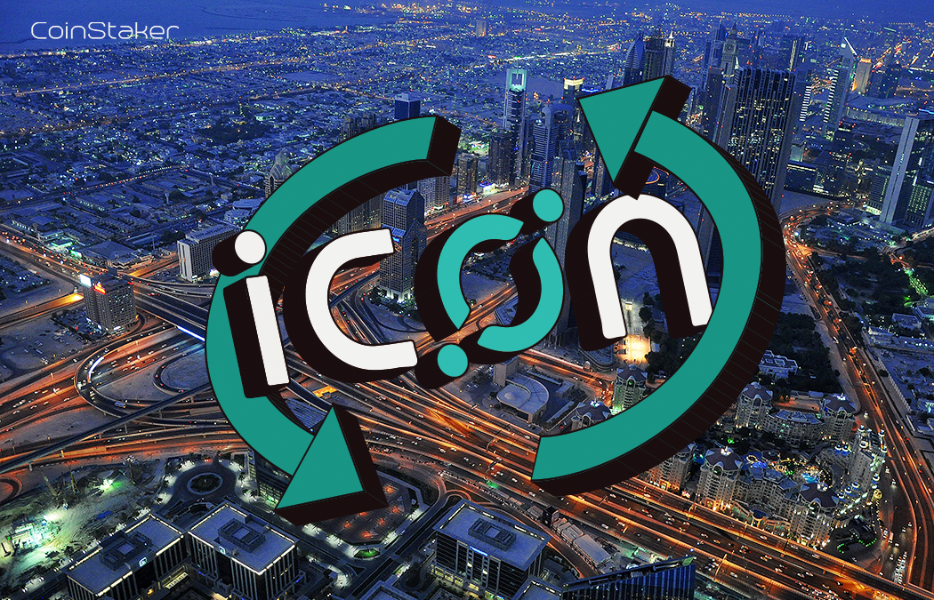 Today is the ICON Tokenswap! What do you need to know?
