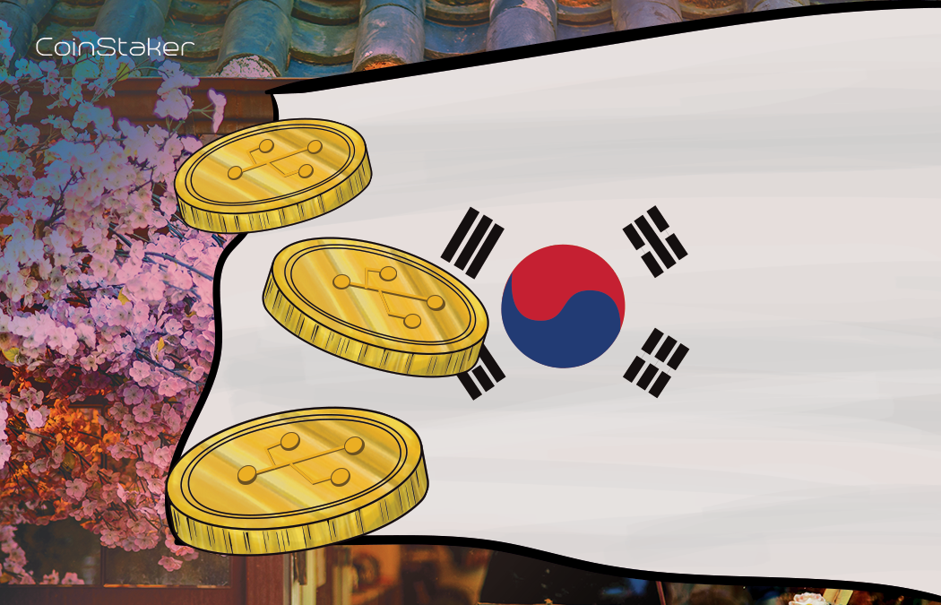 A Big Step! South Korean Crypto Exchanges are now financial institutions