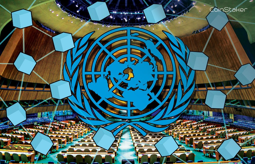 Why the United Nations should Adopt Blockchain Technology