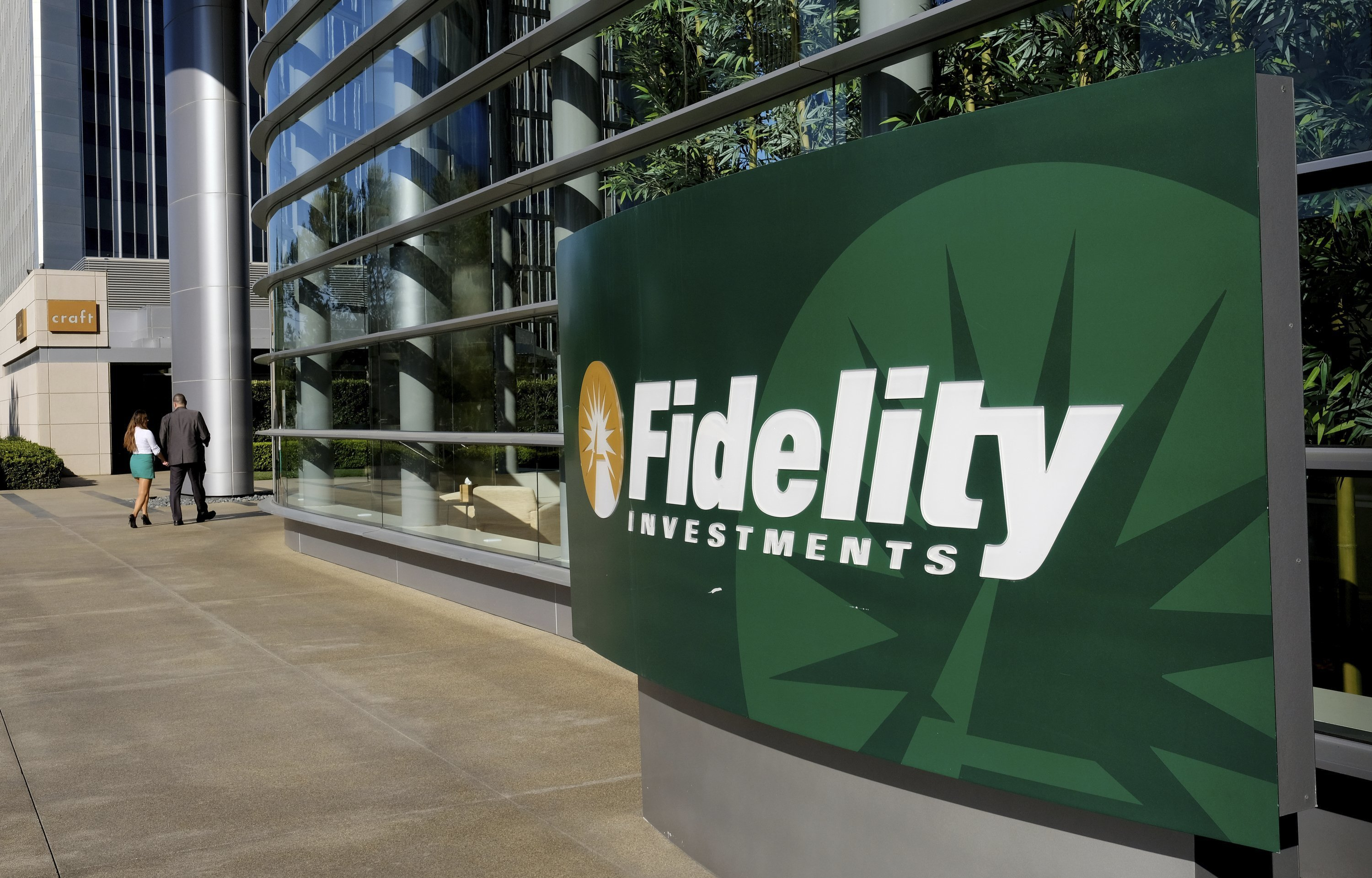 fidelity to launch its cryptocurrency investment firm